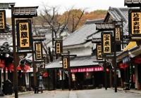 Noboribetsu Date Jidaimura Village