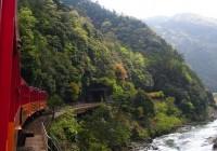 The Sagano Scenic Railway (Sagano Torokko)