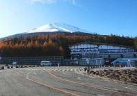 Fuji Subaru Line 5th Station