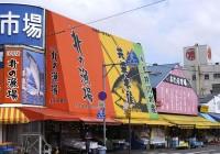 Sapporo curb wholesale market