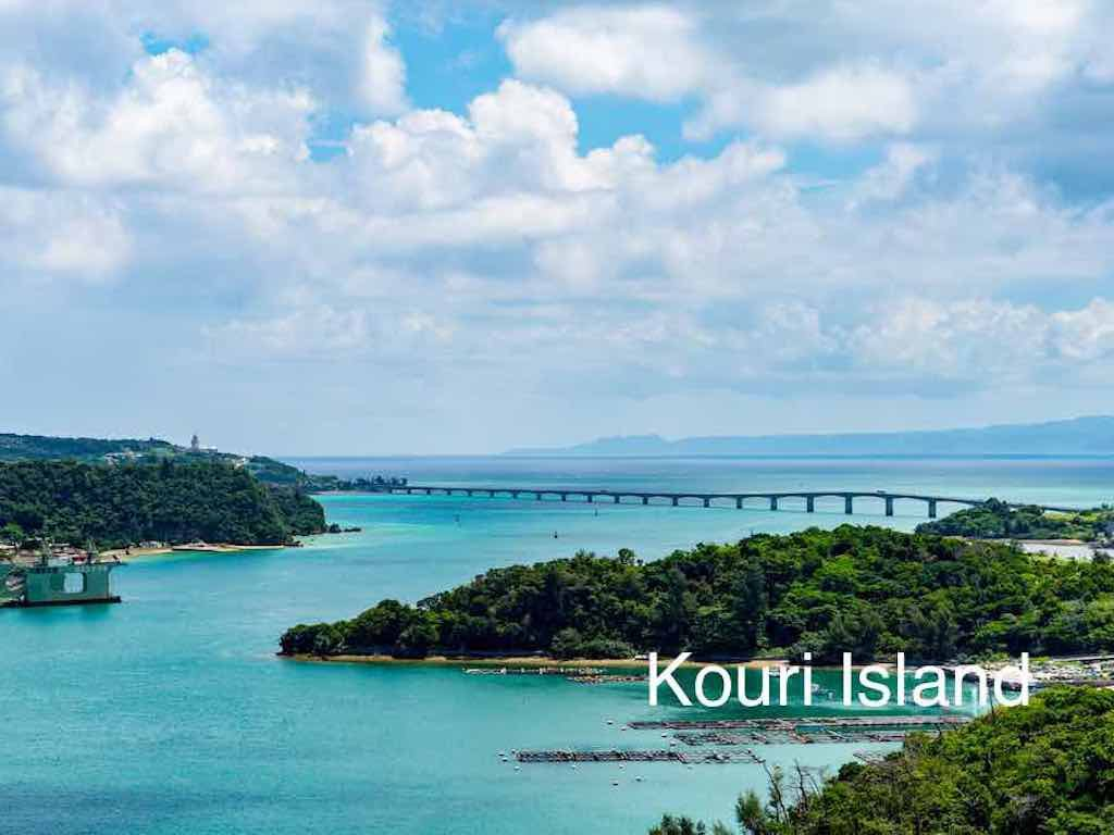 4 Days Private Tours in Okinawa 3