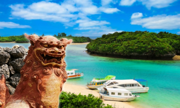 Tour 1 Hari Ishigaki untuk Kapal Pesiar