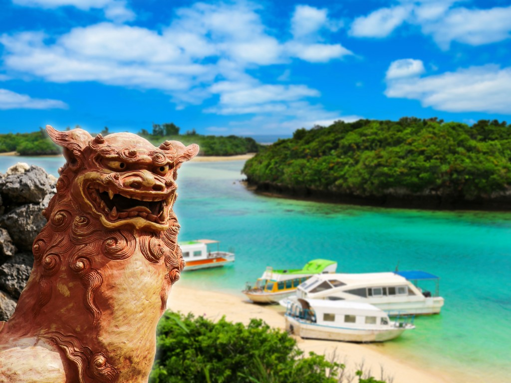 Cruise Ship Ishigaki One Day Tour 0