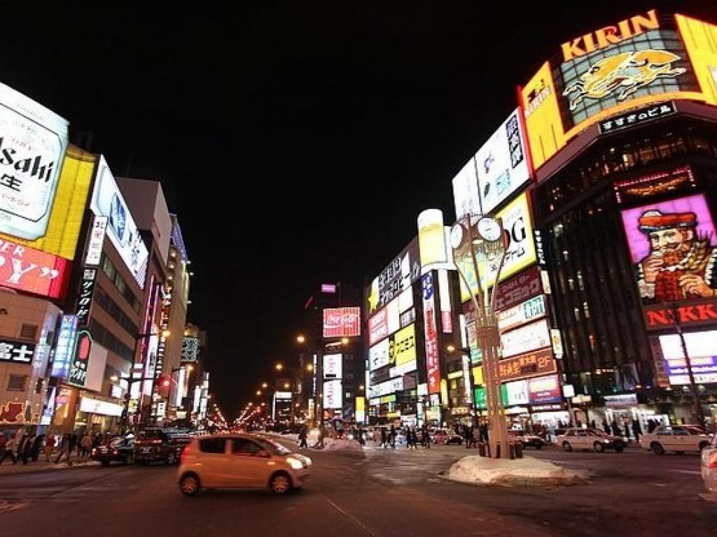Sapporo Day Tour 4