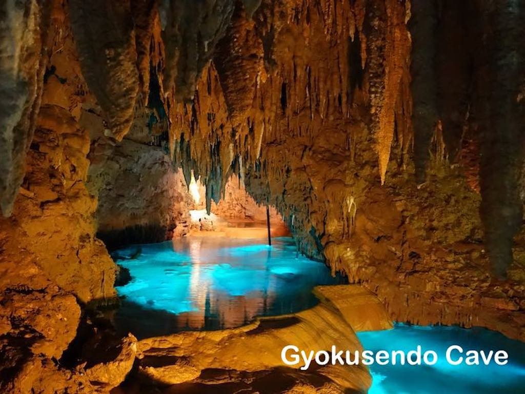 4D3N Cheap Bus Land Tour Package in Okinawa 6