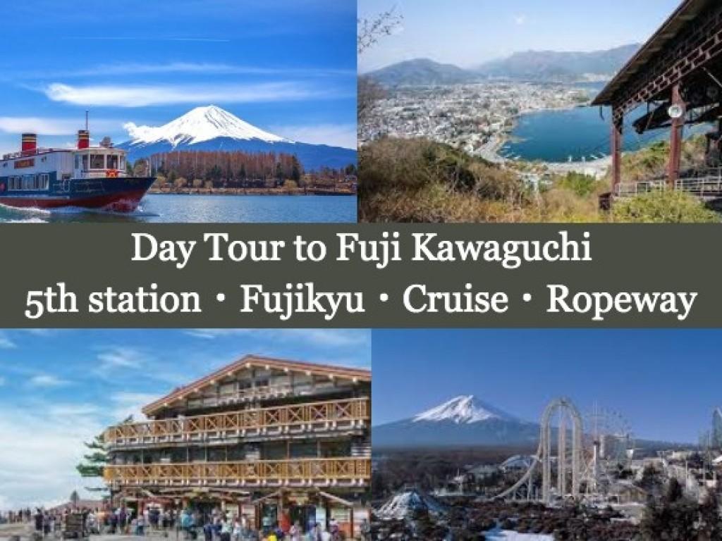Day Tour Bus Tour to Fuji Kawaguchi from Tokyo 0