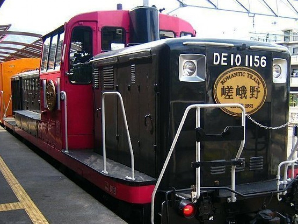 Day Tour to Kyoto from Osaka with Sagano Romantic Train 1
