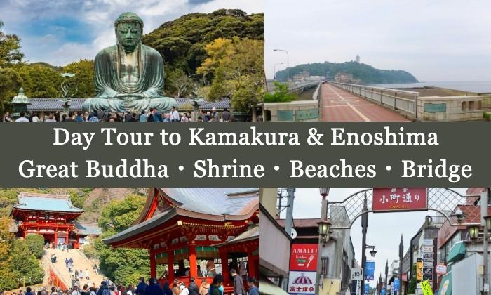Kamakura & Enoshima Day Trip from Tokyo
