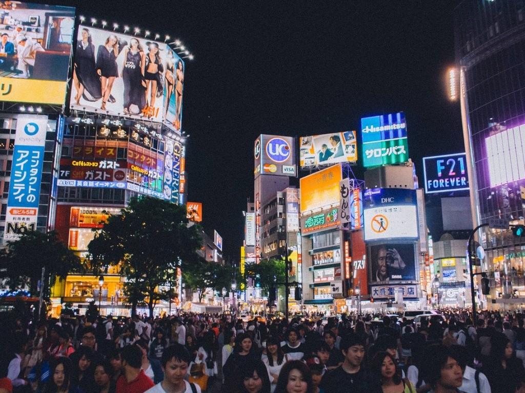 Wonderful Tokyo 1 Day Trip 1