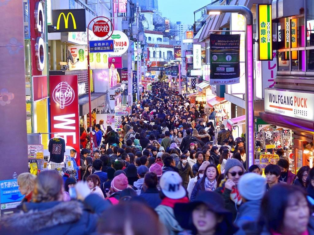 Wonderful Tokyo 1 Day Trip 3