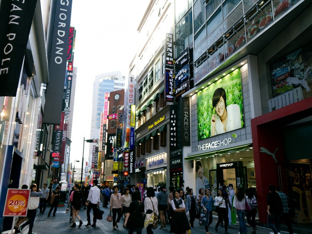 Traveling and Shopping in Seoul City Day Trip 1