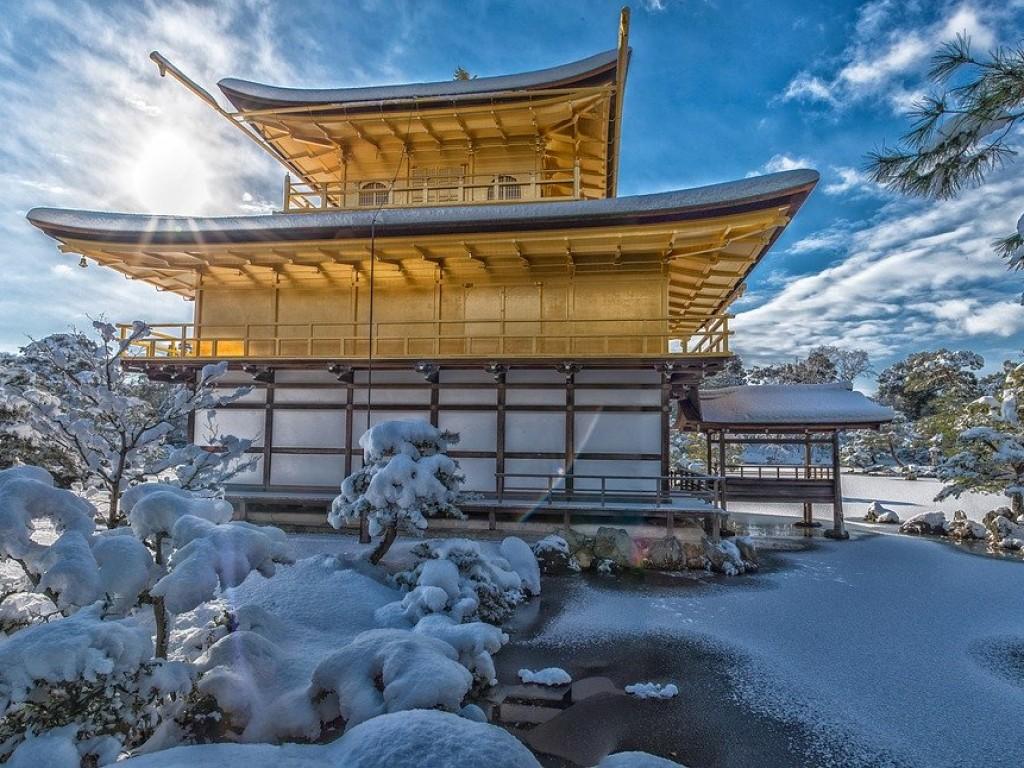 Kyoto Day Trip 4