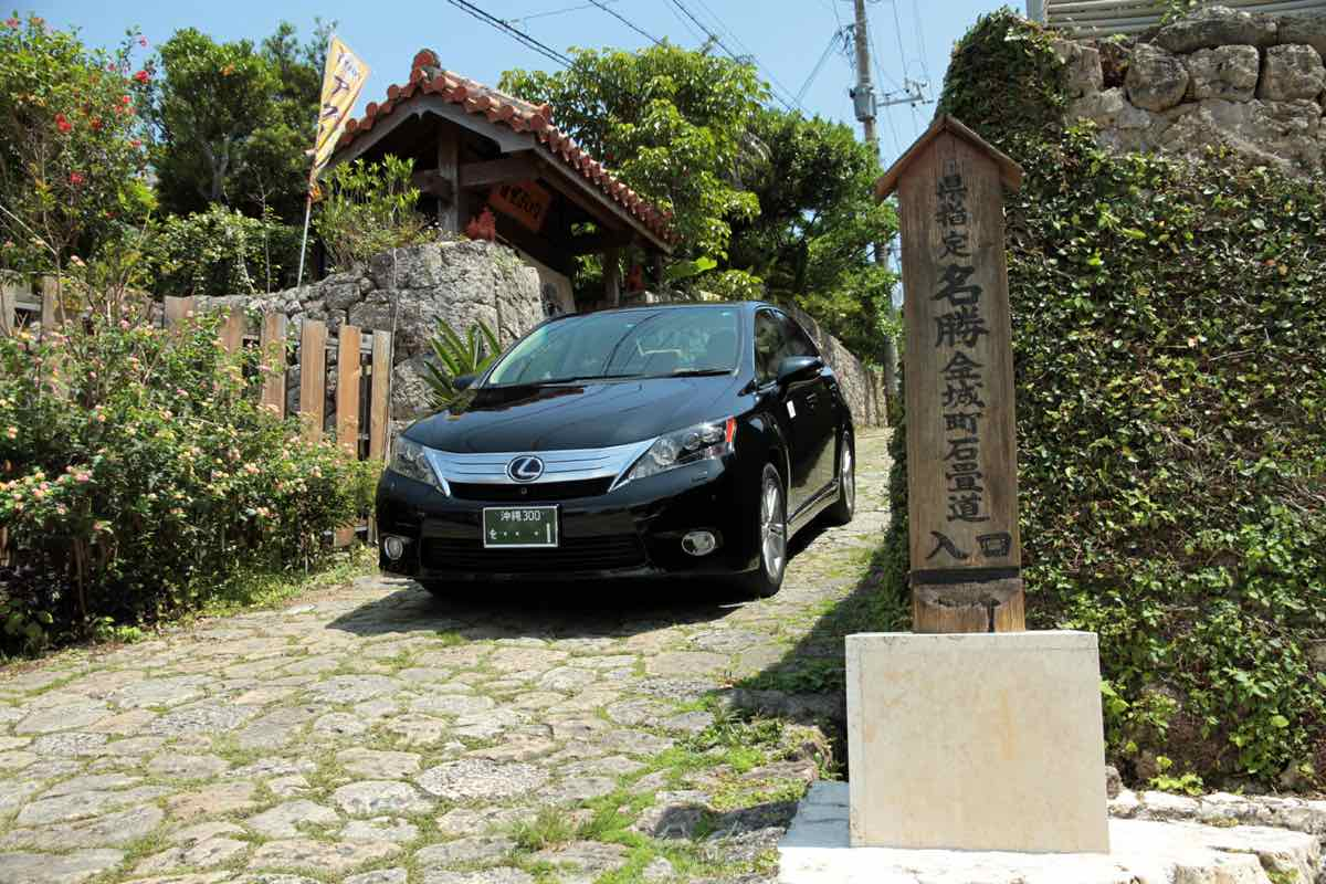 Okinawa Toyota Lexus HS250 4