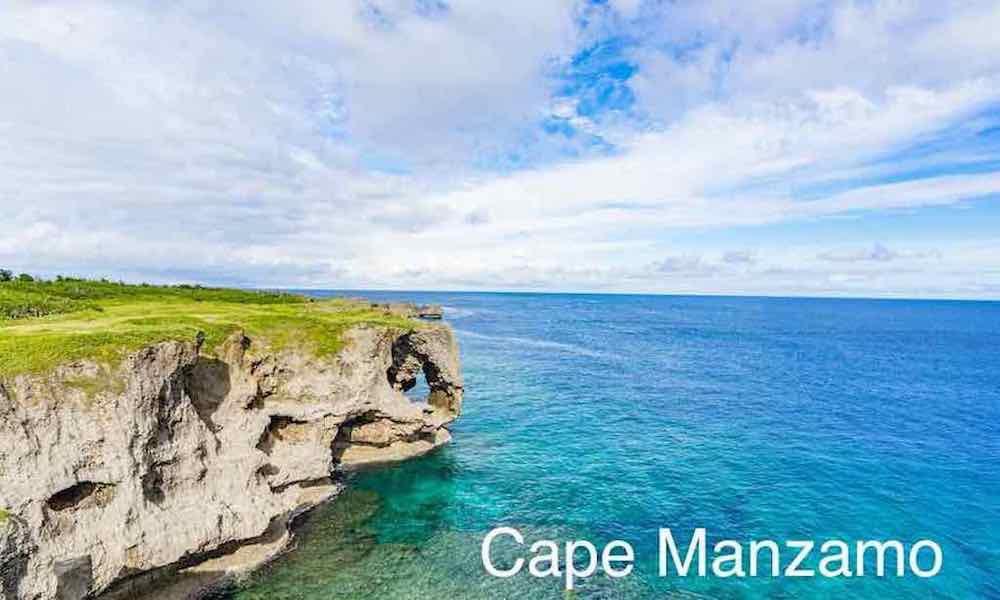 Cape Manzamo 0