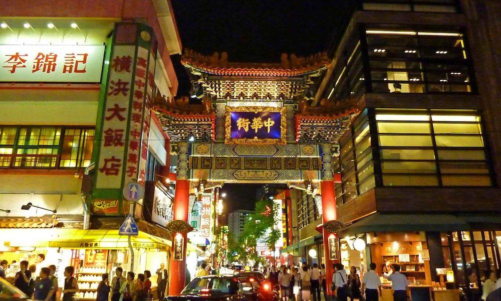 Yokohama China Town 0