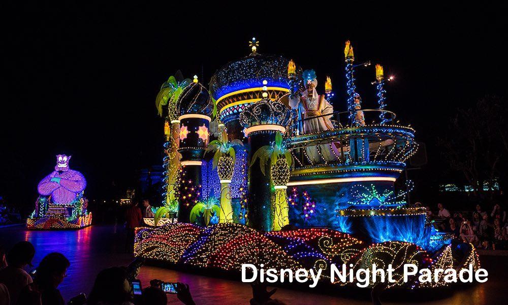 Tokyo Disneysea & Disneyland 2