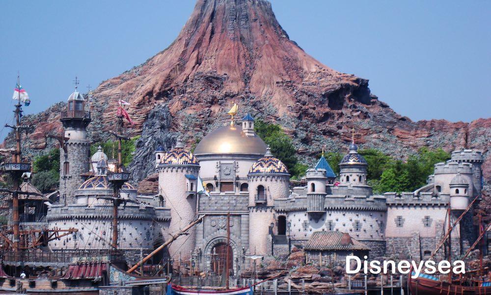 Tokyo Disneysea & Disneyland 1