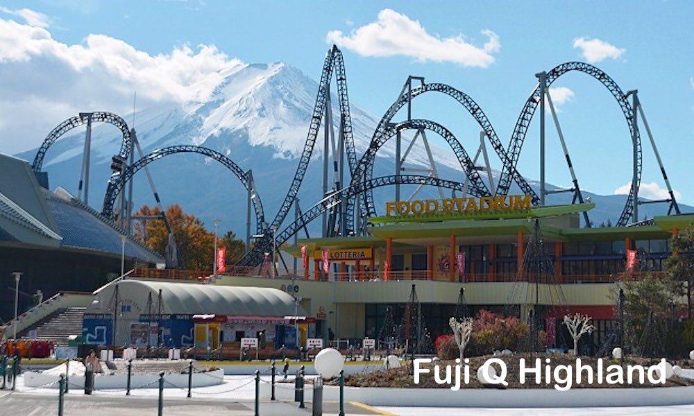 Fuji Q Highland 0