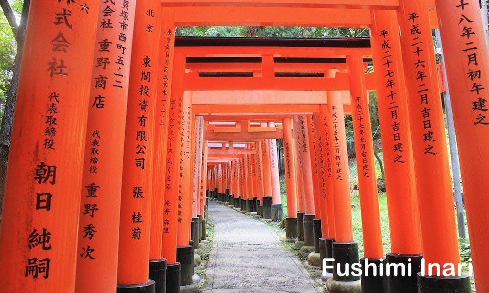 Kuil Fushimi Inari 0