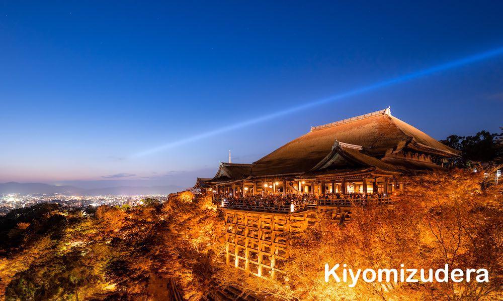 Kuil Kiyomizudera 0