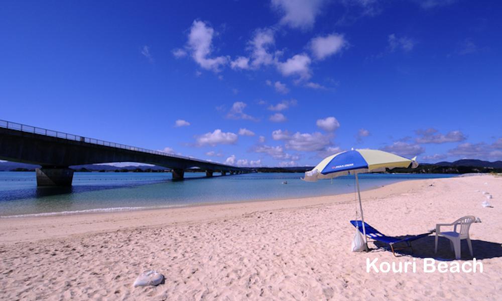 Kouri Island 1