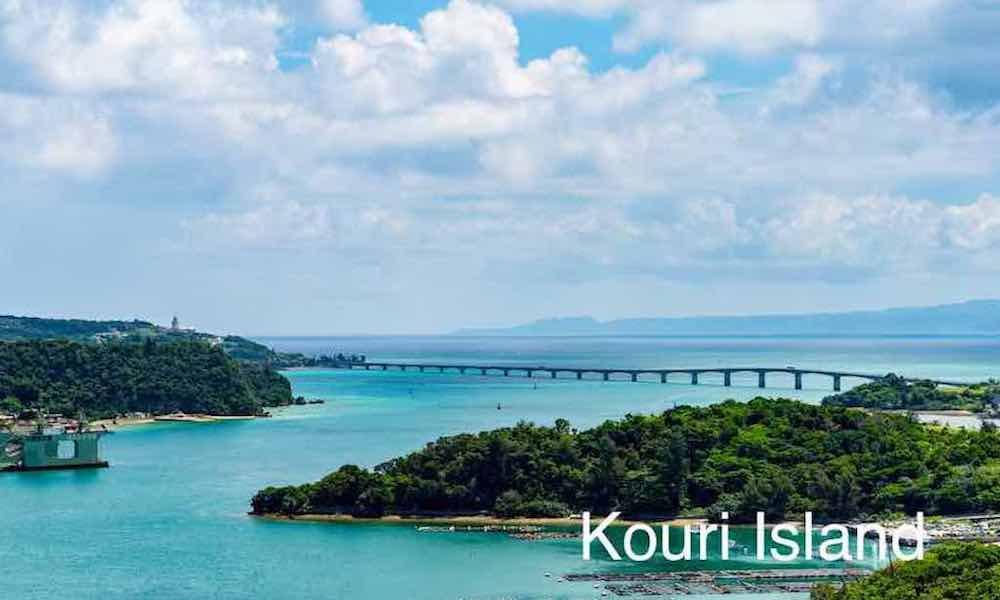 Pulau Kouri 0
