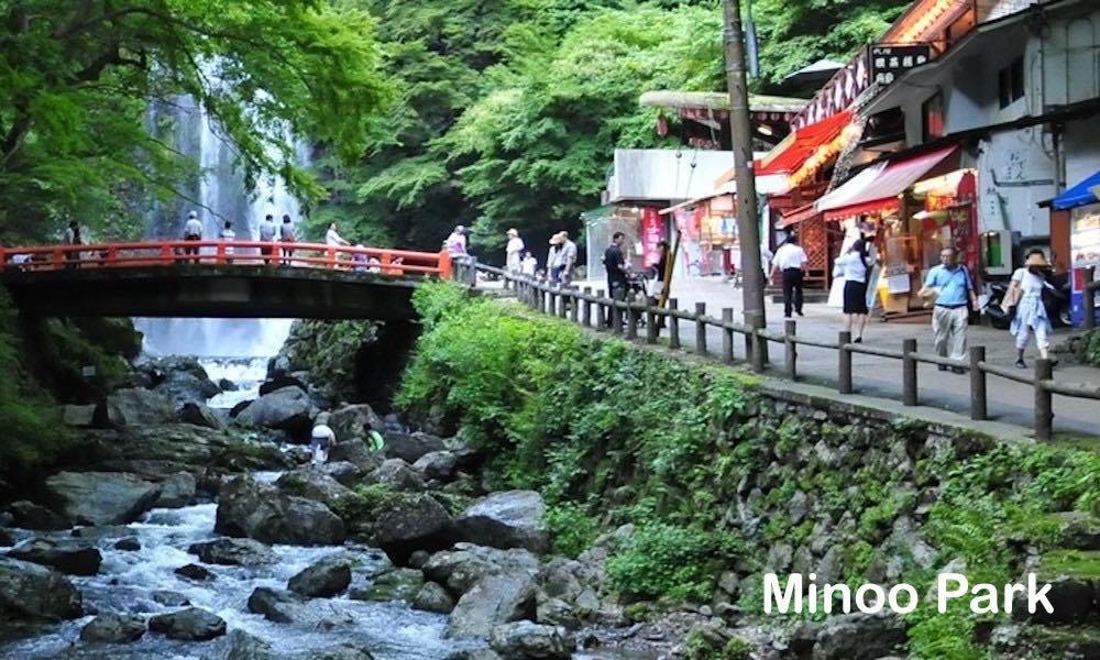 Minoo Park 0