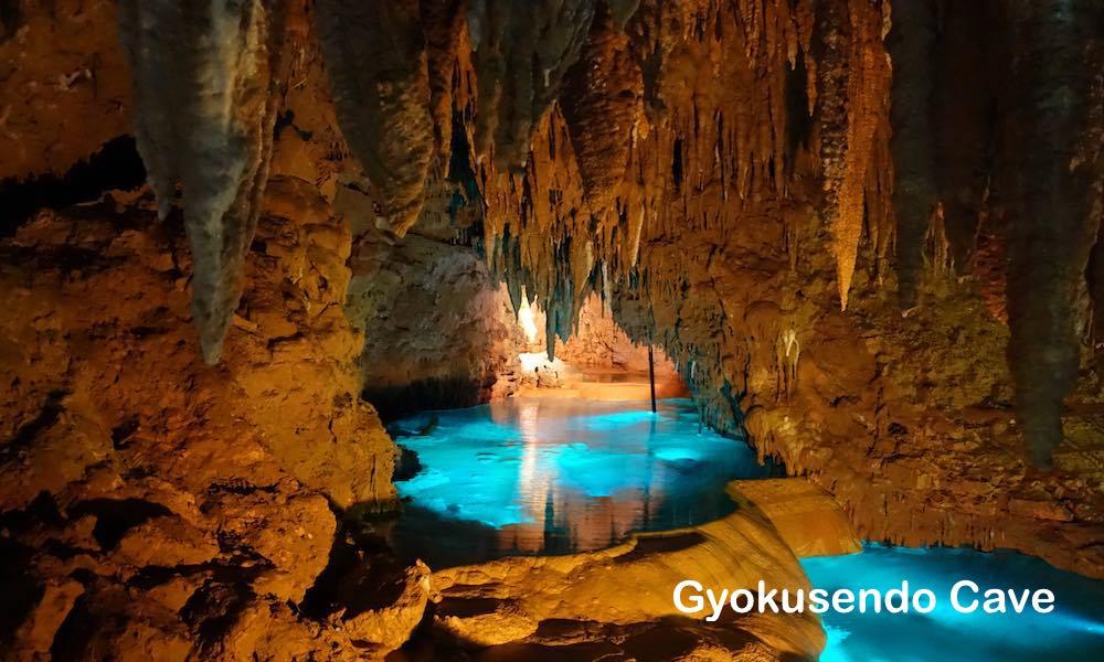 Okinawa World Gyokusendo Cave 0