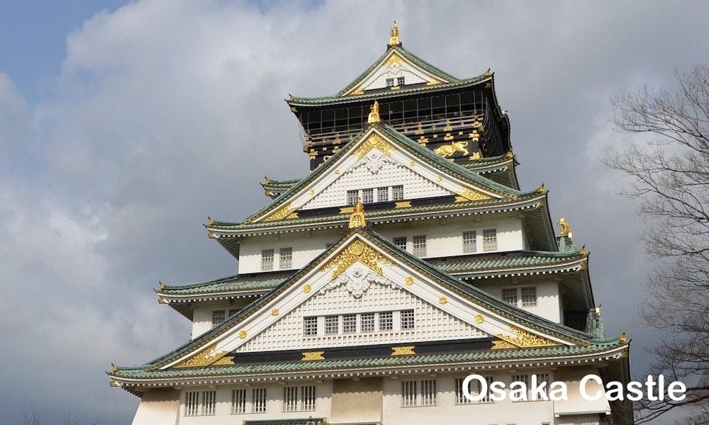 Osaka Castle 0