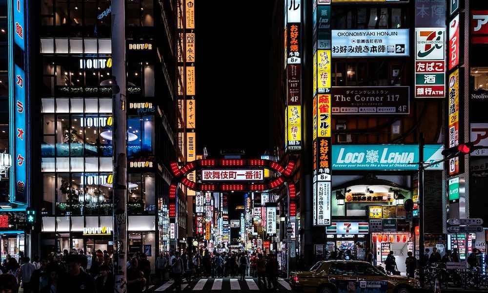 Shinjuku 0