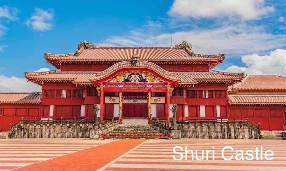 Shuri Castle 0
