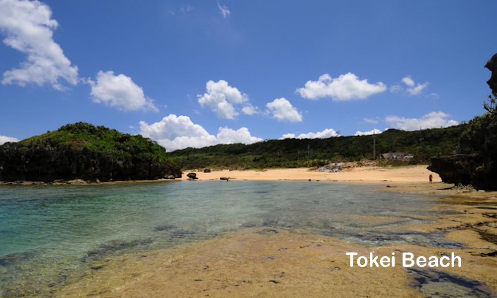 Kouri Island 3