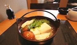 kyoto-yudofu