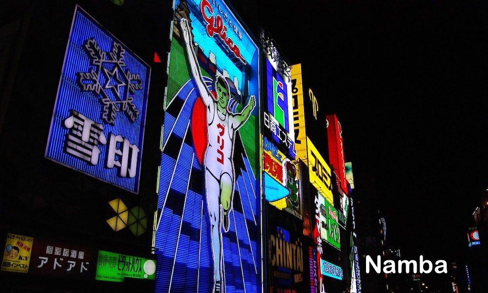 Namba ~ Shinsaibashi